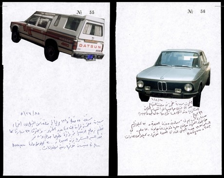 "The Atlas Group in collaboration with Walid Raad, ""Notebook volume 38_Already been in a Lake of Fire"", 1999-2002"